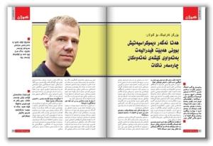 Weekly Gulan Magazine 2013-01-21 (470px)